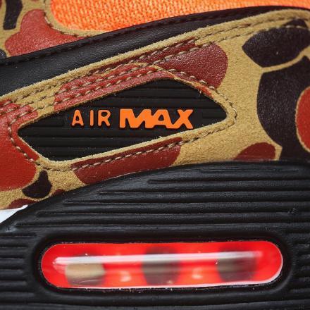 NIKE-AIR-MAX-90SP-DUCK-CAMO-3_5.jpg