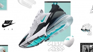NIKE AIR 270 & Nike Air Force 270